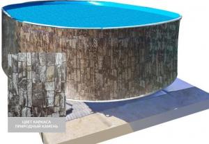 Сборный овальный бассейн ЛАГУНА 36624404 370х244х125 (природный камень )